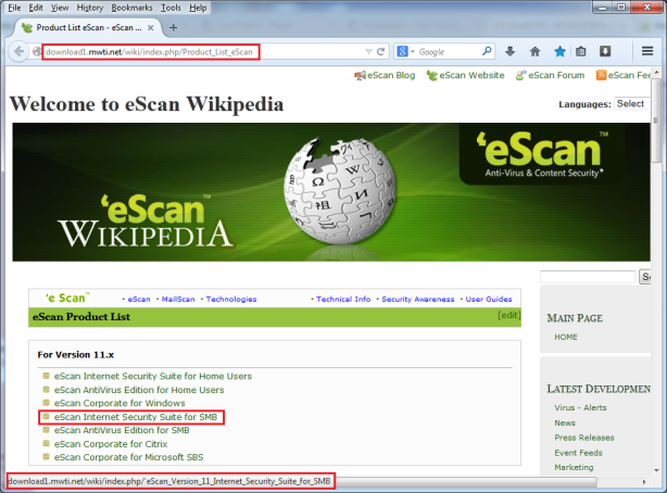 eScan-Version-11-Internet-Security-Suite-for-SMB-000